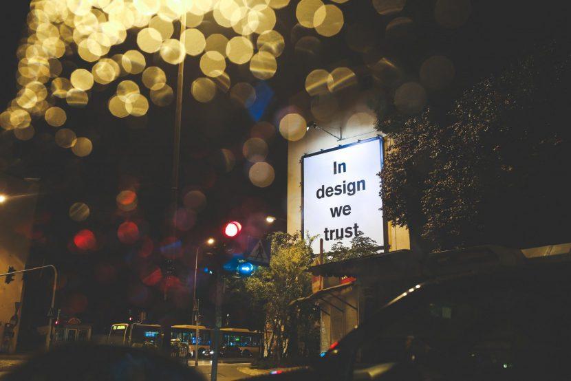 In design we trust photo